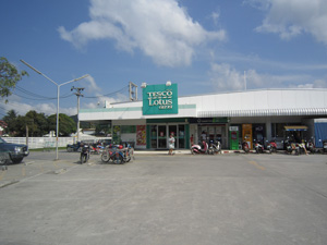 Tesco Lotus in Koh Phangan